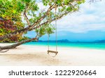 beautiful natural scenic... | Shutterstock . vector #1222920664