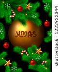 xmas background. fir tree... | Shutterstock . vector #1222922344