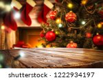 table background of free space... | Shutterstock . vector #1222934197