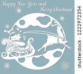 moon  spruce  wood  sleigh ... | Shutterstock .eps vector #1222972354