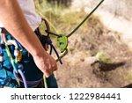 crop side view of man wearing... | Shutterstock . vector #1222984441