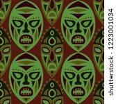 seamless pattern. african... | Shutterstock .eps vector #1223001034