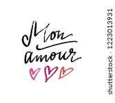 mon amour lettering card and... | Shutterstock .eps vector #1223013931