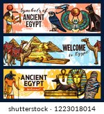 welcome to ancient egypt vector ... | Shutterstock .eps vector #1223018014