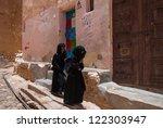 al hajarayn  yemen   may 4  two ... | Shutterstock . vector #122303947