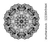 adult coloring page. mandala... | Shutterstock .eps vector #1223045464