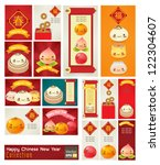 chinese new year greeting card... | Shutterstock .eps vector #122304607