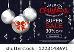 winter sale banner with silver... | Shutterstock .eps vector #1223148691