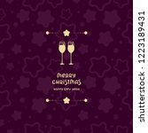 template for greeting card....   Shutterstock .eps vector #1223189431