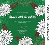 wedding card or invitation with ... | Shutterstock .eps vector #122319559