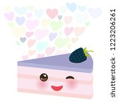 happy birthday card design cute ... | Shutterstock . vector #1223206261