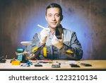 service repair electronics | Shutterstock . vector #1223210134