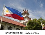 Small photo of Aguinaldo Shrine in Kawit, Cavite, Philippines