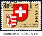 zagreb  croatia   november 1 ... | Shutterstock . vector #1223272141