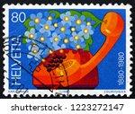 zagreb  croatia   november 1 ... | Shutterstock . vector #1223272147