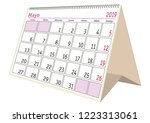 may sheet in an spanish desk... | Shutterstock .eps vector #1223313061