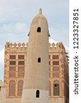 muharraq  bahrain   october 28  ... | Shutterstock . vector #1223327851