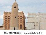 muharraq  bahrain   october 28  ... | Shutterstock . vector #1223327854