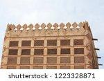 muharraq  bahrain   october 28  ... | Shutterstock . vector #1223328871
