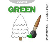 green. learn the color.... | Shutterstock .eps vector #1223381434