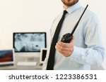male security guard with... | Shutterstock . vector #1223386531