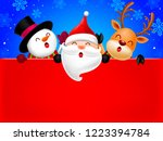 happy snowman  santa claus and... | Shutterstock .eps vector #1223394784