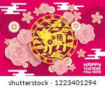happy chinese new year papercut ... | Shutterstock .eps vector #1223401294