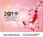 2019 happy chinese new year.... | Shutterstock .eps vector #1223410897