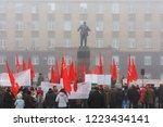 oryol  russia   november 07 ... | Shutterstock . vector #1223434141