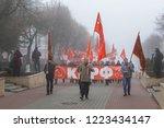 oryol  russia   november 07 ... | Shutterstock . vector #1223434147