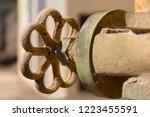 manual handwheel in a control...   Shutterstock . vector #1223455591