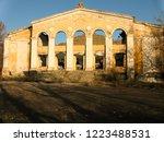 beautiful background beautiful... | Shutterstock . vector #1223488531
