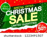 christmas sale  poster design... | Shutterstock .eps vector #1223491507