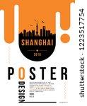 shanghai modern web banner... | Shutterstock .eps vector #1223517754