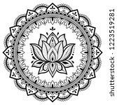 circular pattern in form of... | Shutterstock .eps vector #1223519281