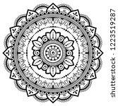 circular pattern in form of...   Shutterstock .eps vector #1223519287