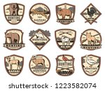 hunting sport heraldic icons of ... | Shutterstock .eps vector #1223582074