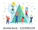 funny mini business people... | Shutterstock .eps vector #1223582134