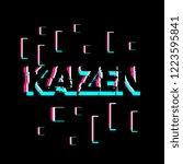 kaizen has mean spirit ... | Shutterstock .eps vector #1223595841