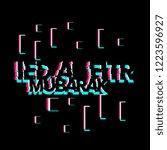 ied al fitr mubarak has mean... | Shutterstock .eps vector #1223596927