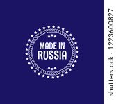 made in russia emblem  label ... | Shutterstock .eps vector #1223600827