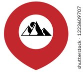 mountains icon and map pin...