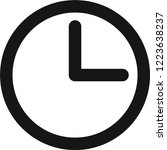a clock icon in flat style...