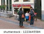 amsterdam  netherlands   june... | Shutterstock . vector #1223645584