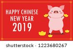 happy chinese new year card.... | Shutterstock .eps vector #1223680267