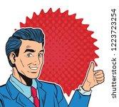 pop art businessman cartoon | Shutterstock .eps vector #1223723254