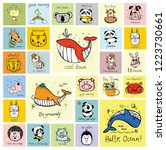 vector set of cards with cute... | Shutterstock .eps vector #1223730661