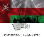 sultanate of oman national day...   Shutterstock .eps vector #1223731954
