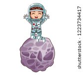 astronaut girl cartoon | Shutterstock .eps vector #1223734417