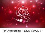 merry christmas  polygon luxury ... | Shutterstock .eps vector #1223739277